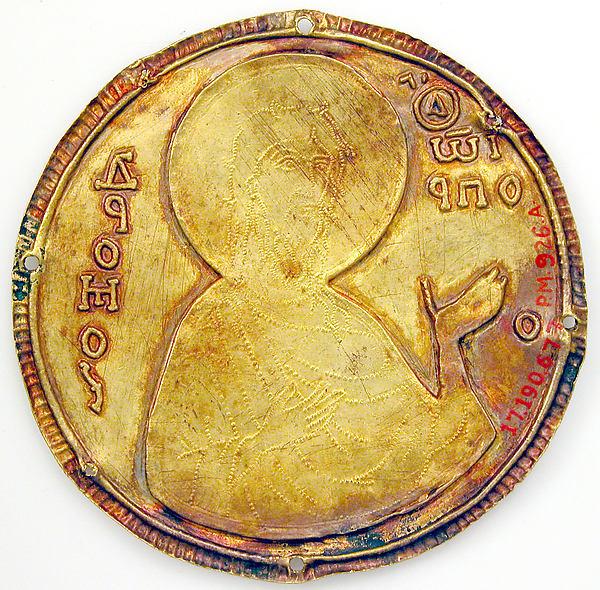 Médaillon de Saint Jean le Baptiste, MET, New-York, 1100, face arrière